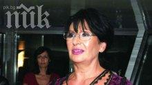 Йорданка Христова: Съжалявам Лили Иванова - самотна е, заобиколена е от лицемери (обновена)