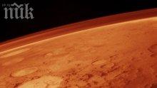Българин ще живее на Марс?
