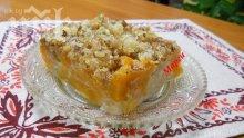 Десерт от тиква, ориз, крем карамел и още екстри