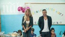 Андреа и Валери Божинов откриха учебната година (снимки)