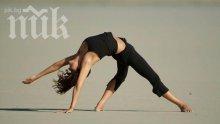 Движенията на тялото лекуват