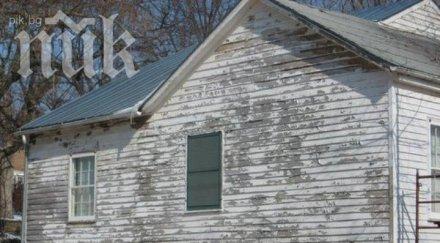 Зловеща къща сее смърт в село Цонево