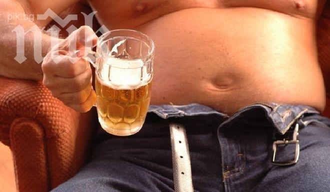 Що е това бирен дерматит?