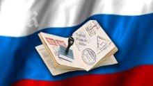Чий джоб пълнят 50-те лева върху руските визи?