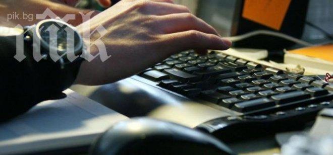 Мъж качва порно снимки с малолетни в интернет