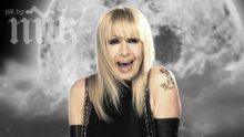 Лили Иванова отговори на Йорданка Христова: Не съм самотна, обичам да съм сама!