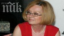 Легендарната Алис Крайчева издъхна в страшни мъки