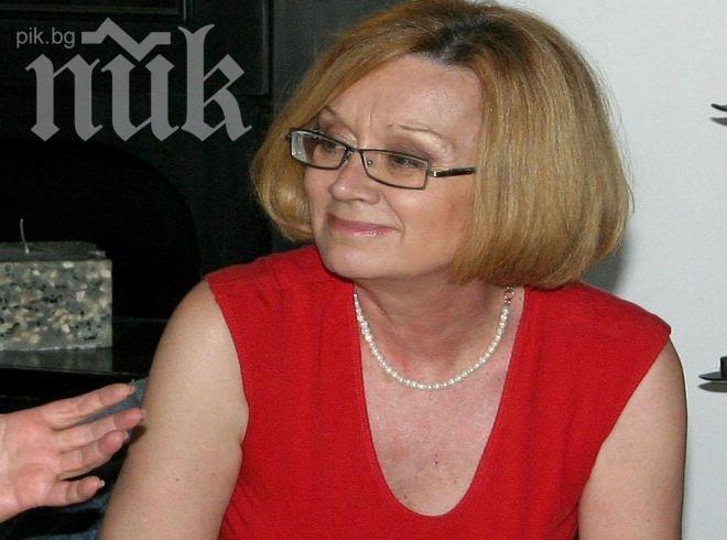 Почина Алис Крайчева