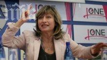 Мира Радева крие бръчки с 3 пластични операции