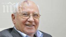 Чучело на Горбачов плаши наши заговорници