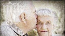 Вижте 10-те признака, според които остаряваме