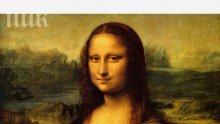 Мона Лиза е опасна за здравето