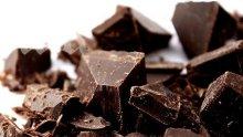 Взимаме изпити с индийско орехче и шоколад