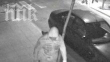 Откраднаха 22 000 евро от грък насред улица в Пловдив