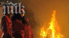 Адски пожар в 16-етажна сграда в Москва! 1 загина, 12 пострадаха