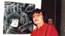 Пет влюбени жени скърбят за Рангел Вълчанов