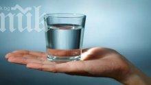 Пийте по 8 чаши вода на ден!