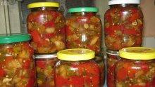 Туршия от печени пиперки и патлажани