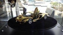 Изобретиха Ламборджини от злато, платина и диаманти