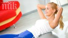 Достатъчни са ни 4 минути физически упражнения