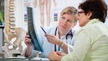 Магнитното поле – нов цяр за остеопороза