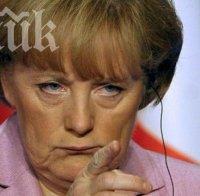 BMW превели огромна сума пари на Меркел - опозицията подозира лобизъм