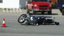 Моторист бере душа след тежка катастрофа