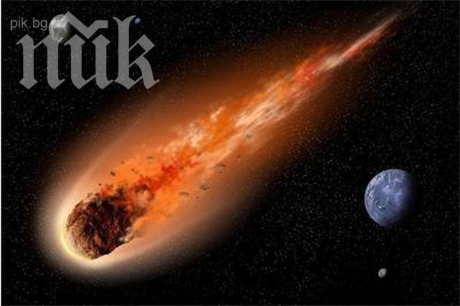 Инфрачервеният космически телескоп neowise засече астероид, приближаващ земята с диаметър около 650 метра