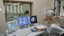 И у нас - генетичен тест за рак на гърдата