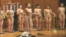 Концерт на чисто голи японки взриви нета (видео)
