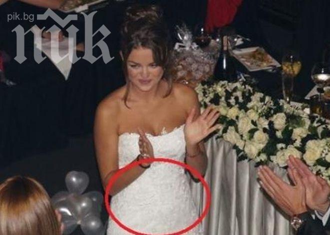 Петко забременил Яна преди сватбата?