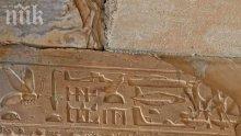 Пирамидите били построени с... хеликоптер