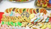 Ванилови бисквити