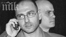 Служителят на ТВ 7 Дилов - син лектор на студентите - окупатори? Аферим, машала!