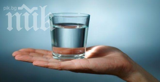 Водата с наднормен  флуор се пие до 40 дни