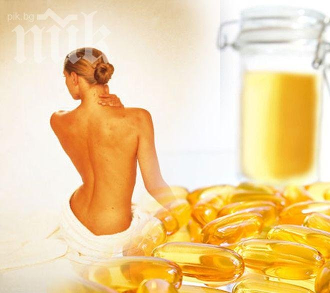 Етеричните масла подобряват настроението