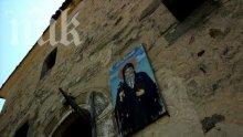 Св. Антоний Велики отказва наркомани от дрогата