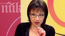 Цветанка Ризова се поддържа млада с ботокс