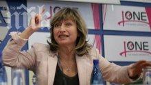 Мира Радева спира с политическите проучвания