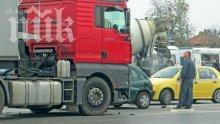 """Мъж и жена пострадаха при тежка катастрофа в """"Горубляне"""" (снимки)"""