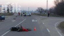 """Мистерия! Във Фейсбук разследват смърт на магистрала """"Струма"""", полицията си прави пас"""