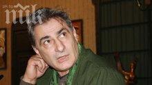Христо Гърбов отмени представление и спешно замина за Варна, след кончината на майка му