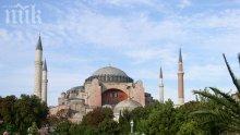 Дипломати на София и Анкара на нож за султански архиви