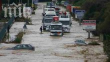 Шест живота взе наводнение на о. Сардиния