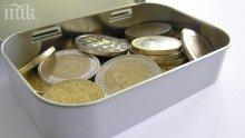 Гадаем бъдещето си с монети
