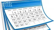 Месецът на раждане предопределя болестите