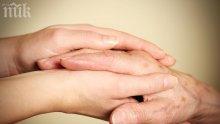 Стволови клетки превръщат ръцете в младежки