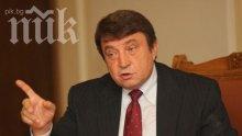 Скандал! Изгониха медиите от комисията за еврофондовете, но пуснаха  депутати от... Турция