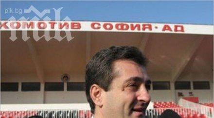 Николай Гигов гони половин отбор през зимната пауза, иска нова селекция