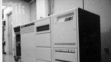 ДС откраднала американски суперкомпютър